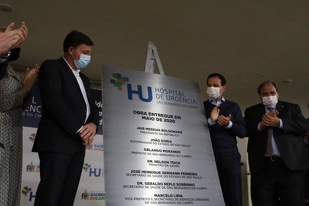 Inauguração do Hospital de Urgência de São Bernardo do Campo 14/05/2020