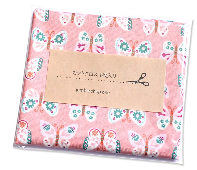 カットクロス Felicity Fabrics Summer Garden in Watermelon 610026