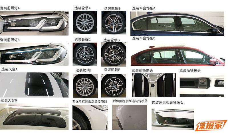 bmw-5-series-lwb-china-leak-4