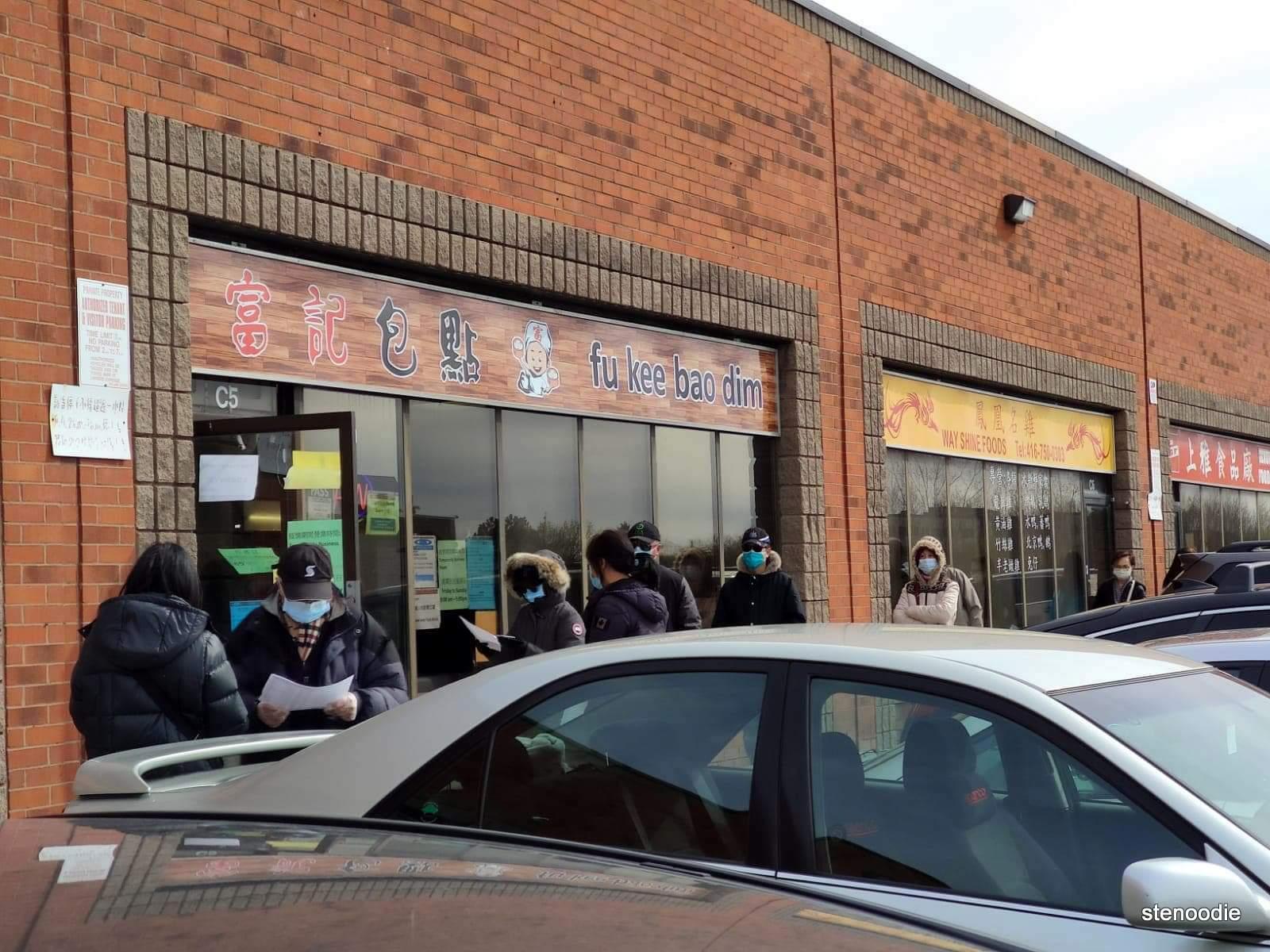Fu Kee Dim Sum storefront