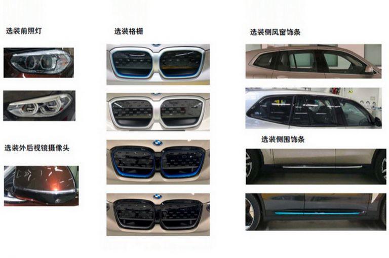 BMW-iX3 (3)