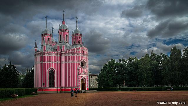 St Petersburg, Russia: Chesme Church, Russian Orthodox Church