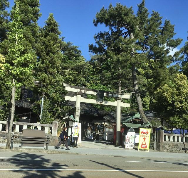 石浦神社きまするー
