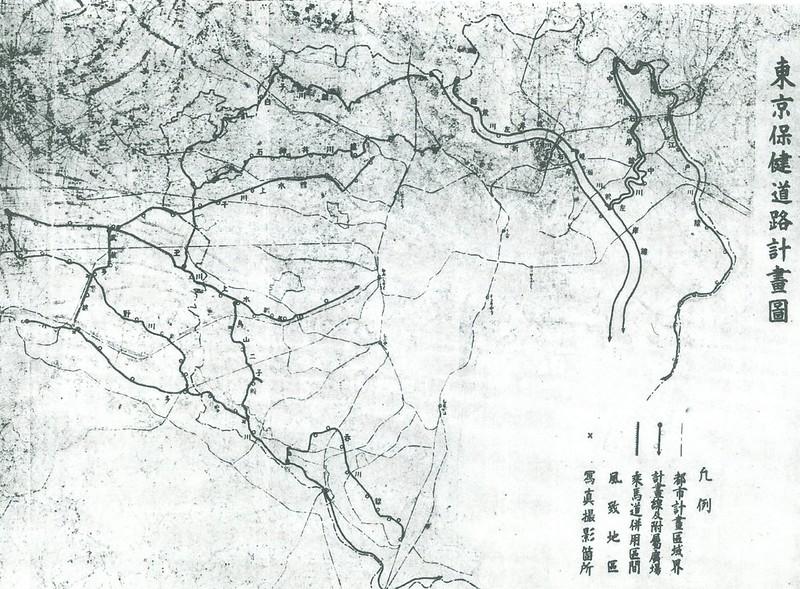 東京保健道路計画図1