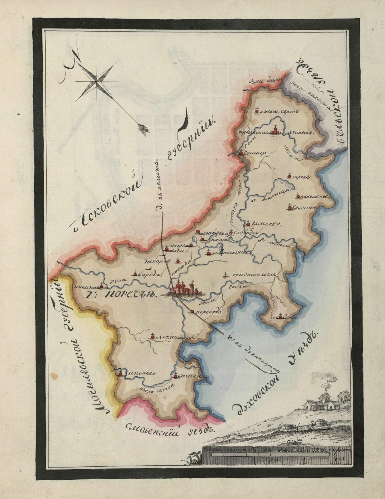 22. Карта Пореченского уезда