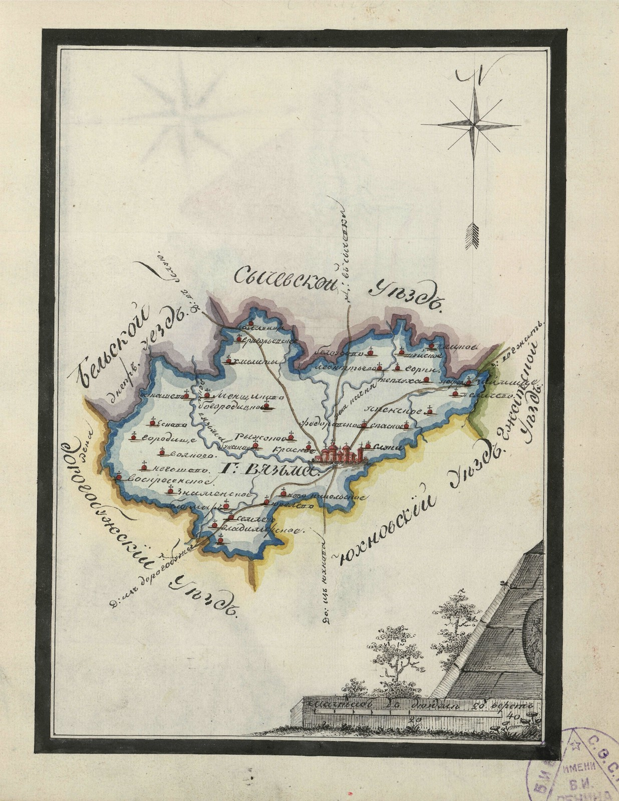16. Карта Вяземского уезда