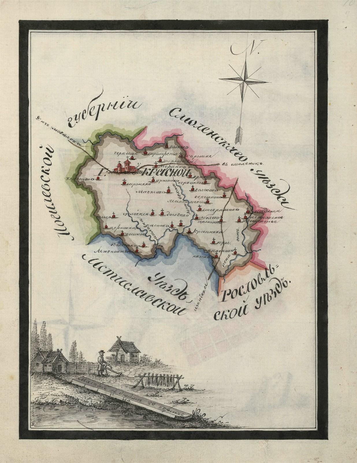 04. Карта Краснинского уезда