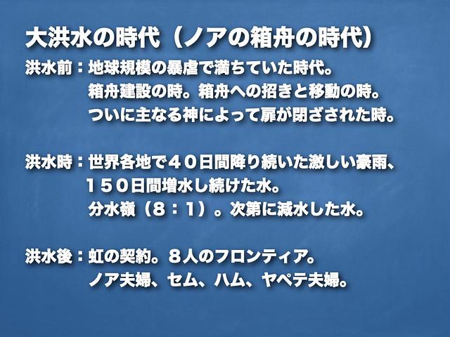 杉戸福音喫茶20200515.008
