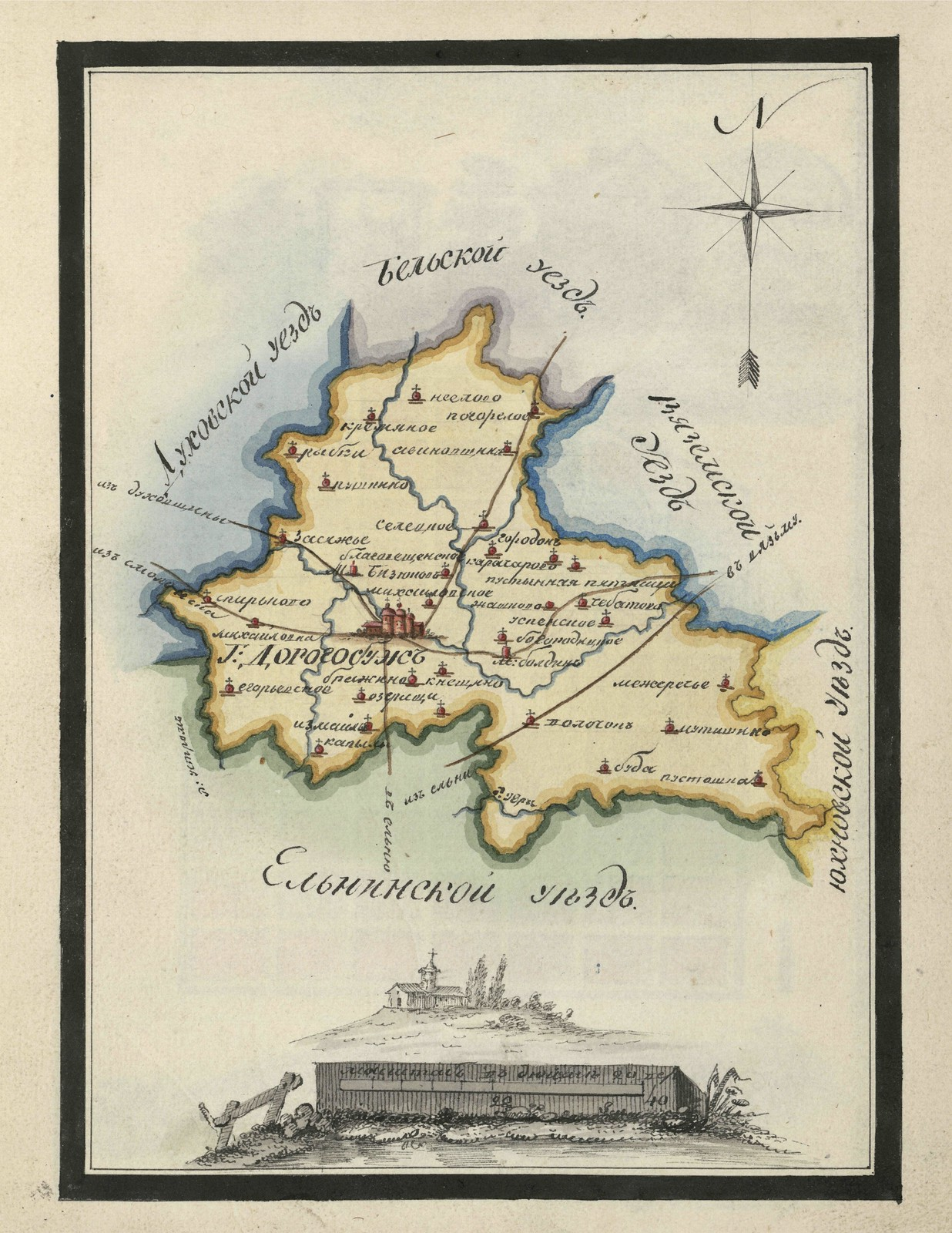 18. Карта Дорогобужского уезда