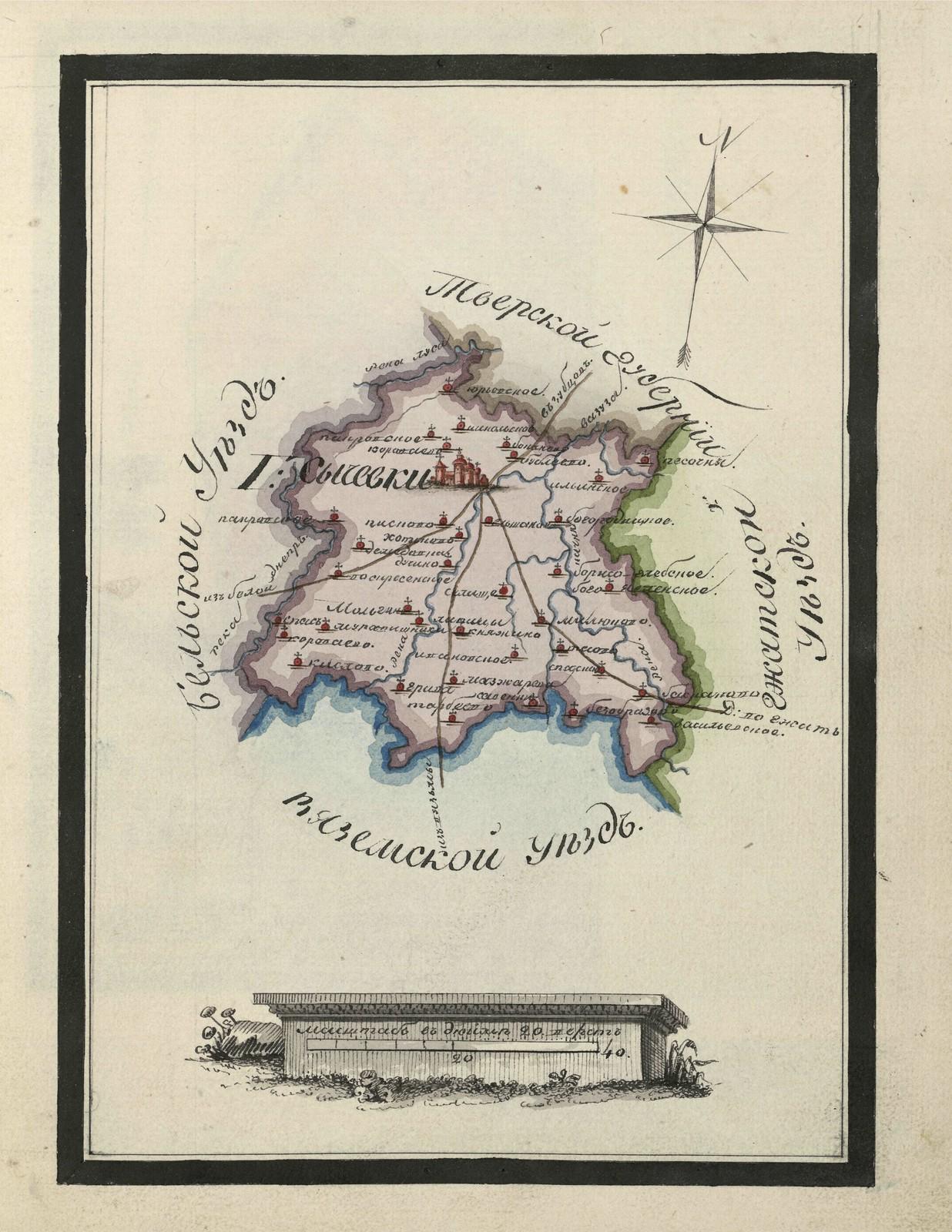 14. Карта Сычевского уезда
