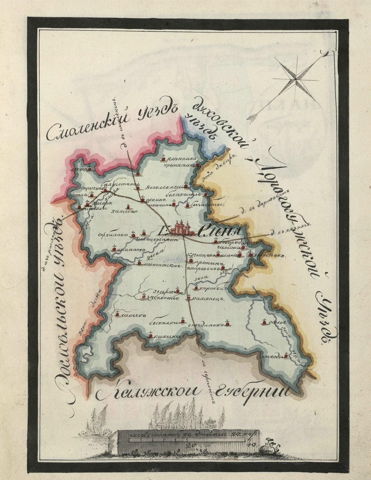 08. Карта Ельнинского уезда
