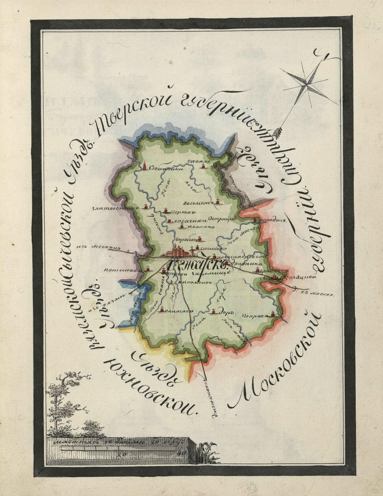 12. Карта Гжатского уезда