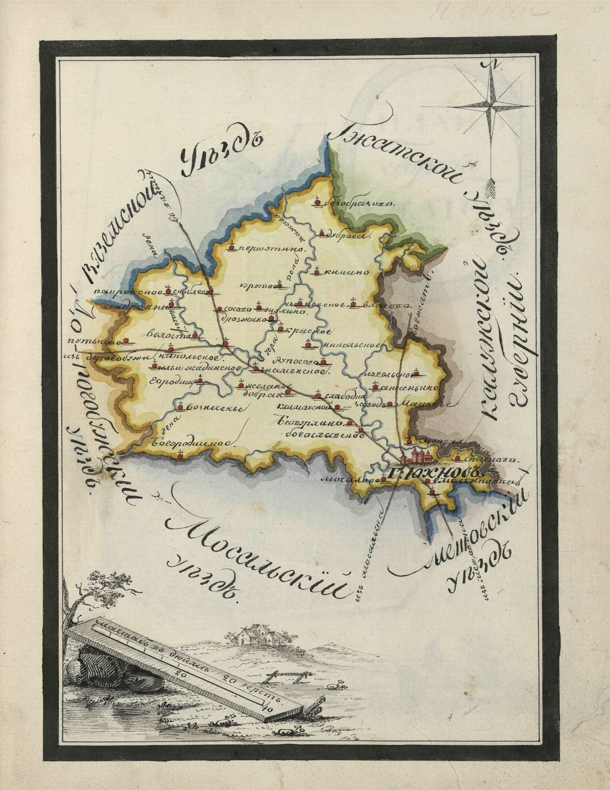 10. Карта Юхновского уезда