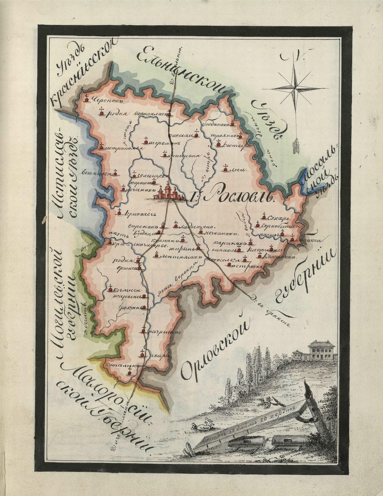 06. Карта Рословльского уезда