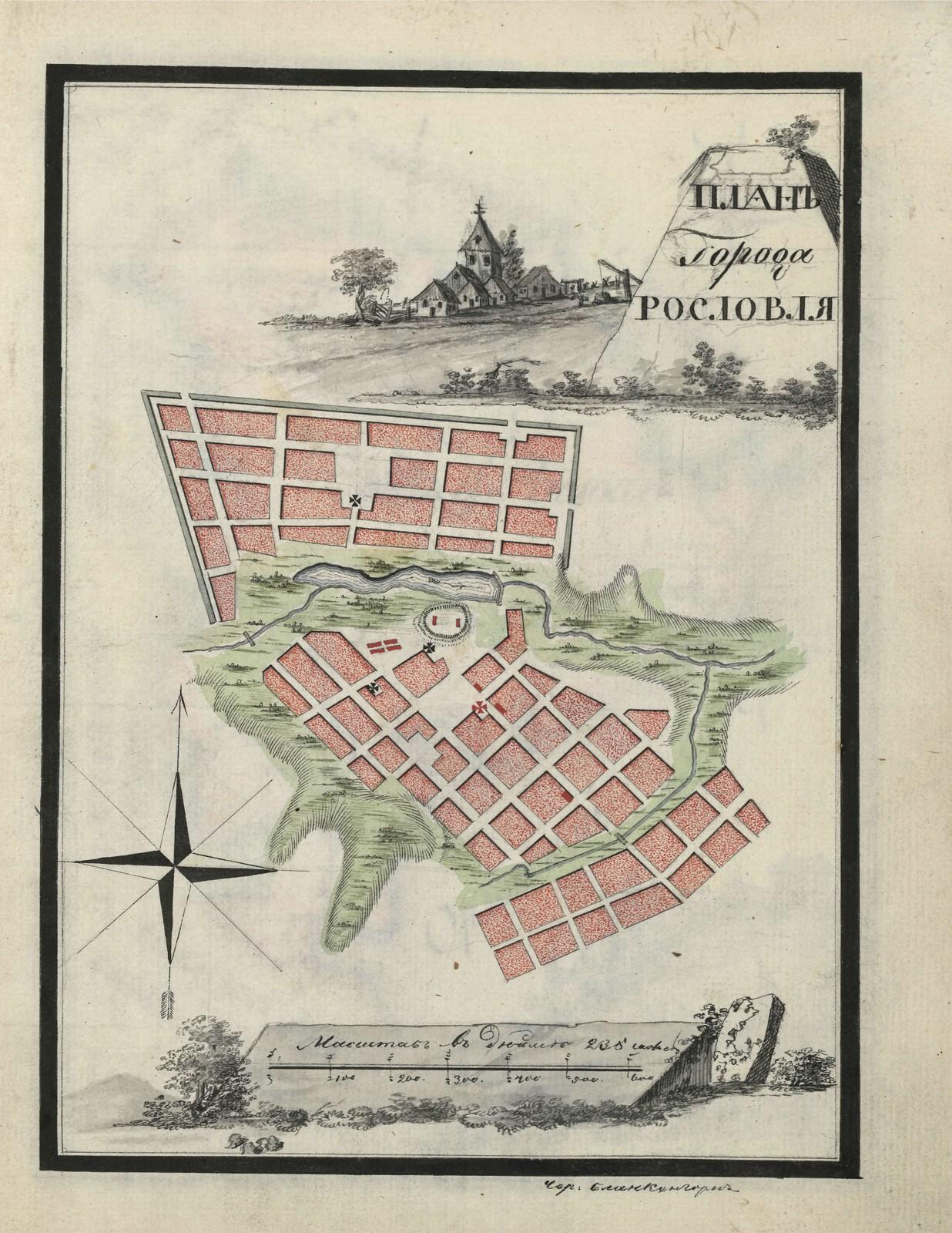 05. План города Рословля