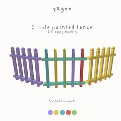 Yūgen.// painted simple fence