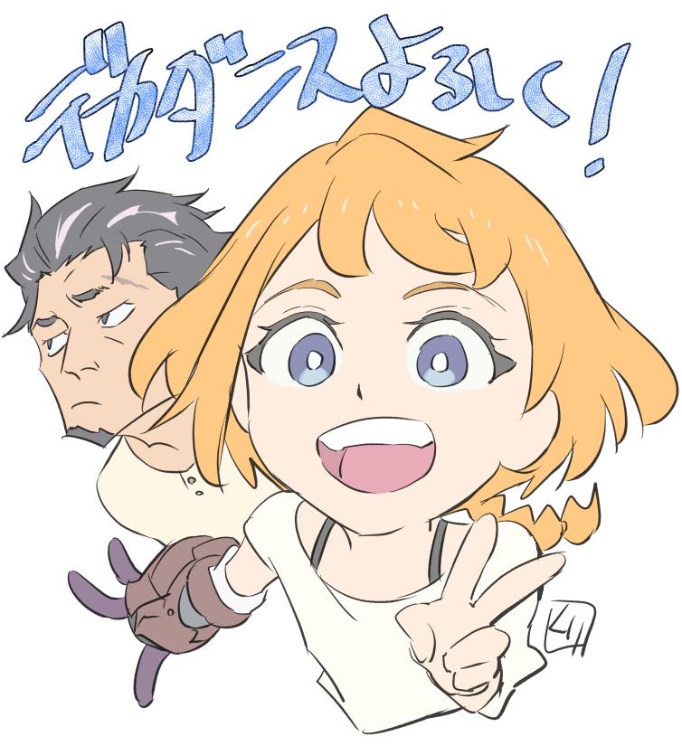 200516 -「小西克幸×楠木ともり」主演動畫公司 NUT 原創科幻冒險新作《デカダンス》(DECA-DENCE)宣布7月放送!