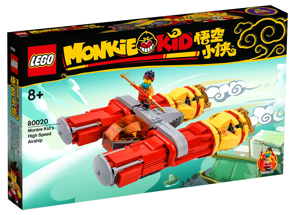 Monkie Kid's high speed airship