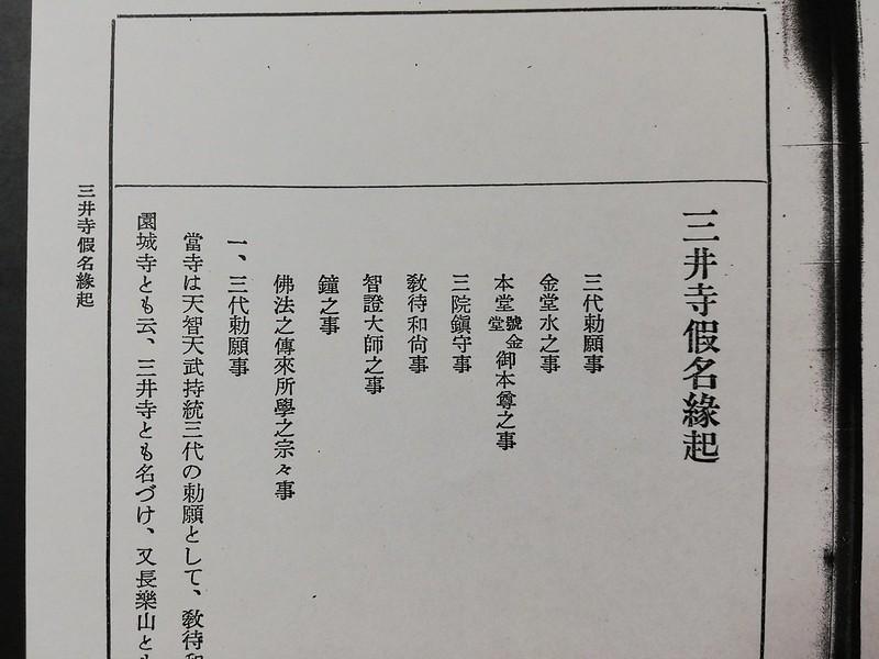 IMG_20200516_210206