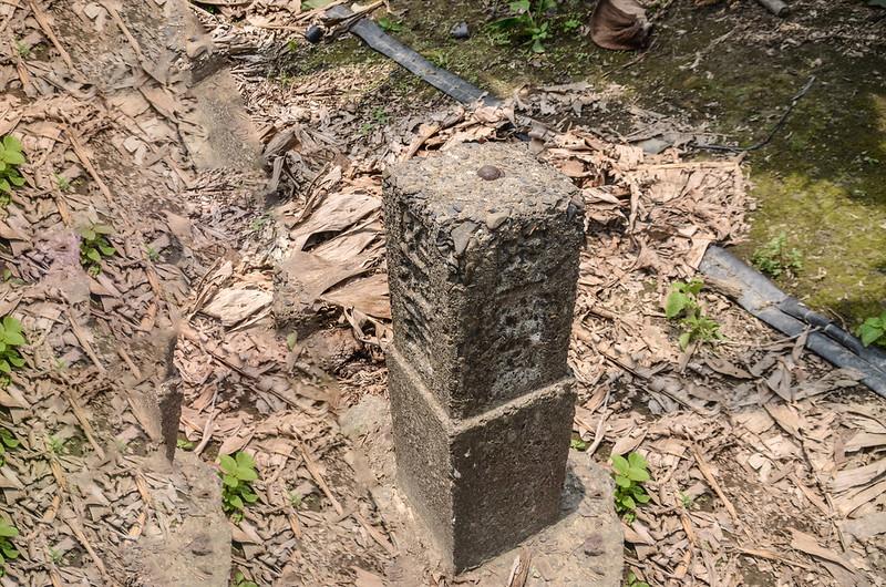 昌隆昭和二年總督府內務局林邊溪左9-0號水準點(Elev. 10 m) (2)