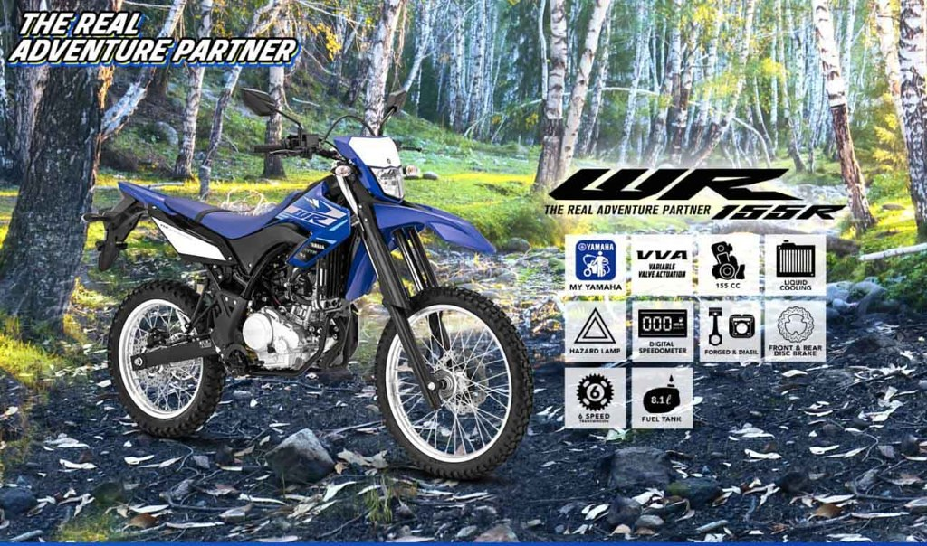 Yamaha WR 155R Feature