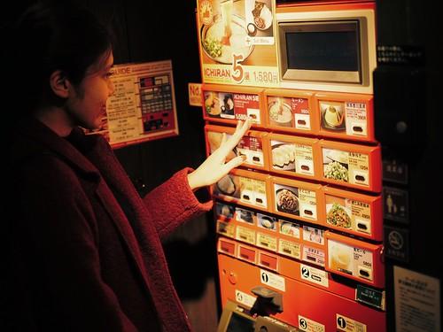 Ichiran Ramen Fukuoka Vending Machine