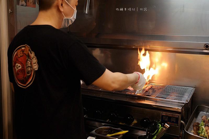 微醺串燒站096