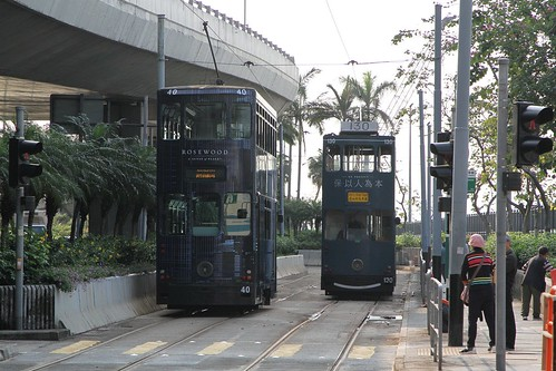 Trams #40 and #130 pass outside the Whitty Street Depot west gate
