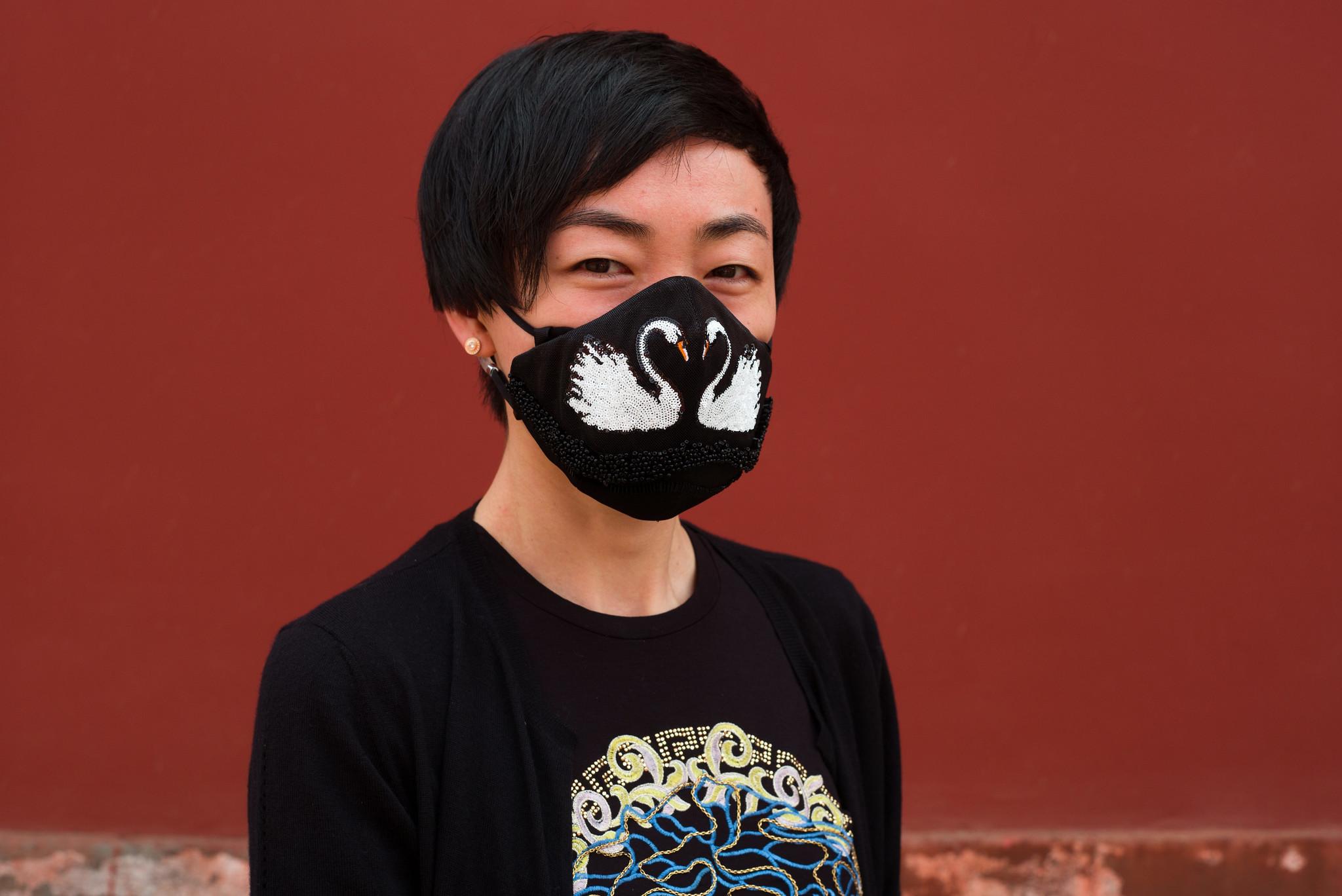 Maske-Schwan
