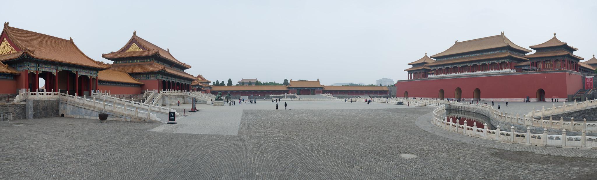 Pano Gugong erster Hof von Westen