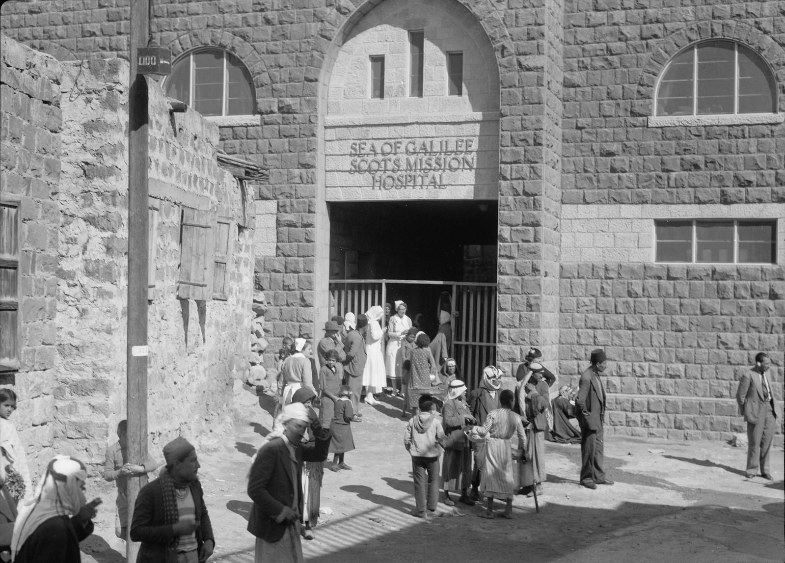 25. Тверия. Больница миссии Шотландской церкви. Вход в больничный комплекс