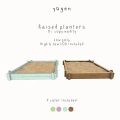 Yūgen.// raised planter