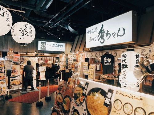 Ramen Stadium Fukuoka Things to Do