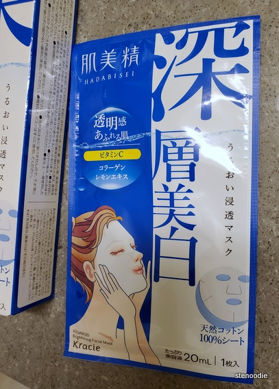 Hadabisei Brightening Facial Mask packet
