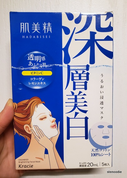 Hadabisei Brightening Facial Mask box