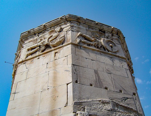 Roman Agora... Tower of the Winds or the Horologion of Kyrrhestos