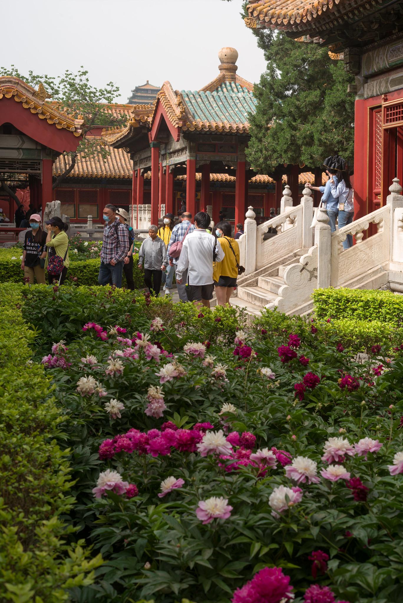 Gugong-Garten
