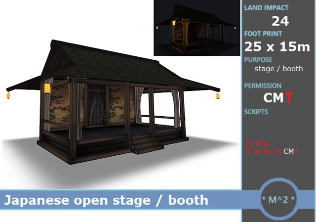 SaNaRae round 57: * M^2 * Japanese open stage