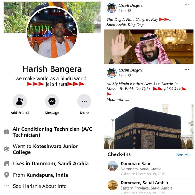 5619 Harish Banegra arrested for an anti-Islamic post on Facebook 01