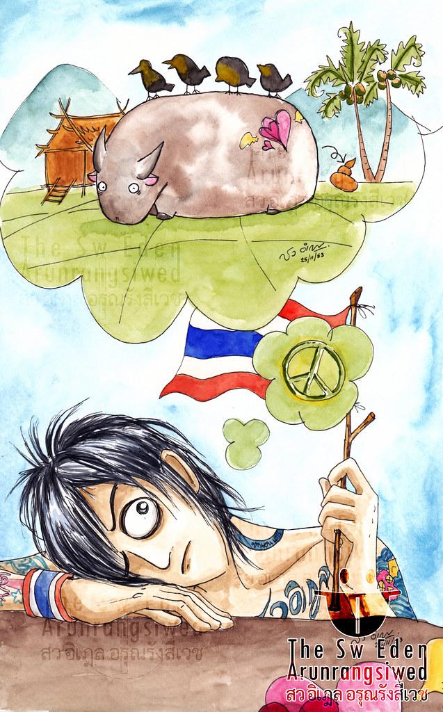 ชังชาติ เกลียด ควายแดง ความส้ม สลิ่ม ประเทศไทย สีเสื้อ คนชั่ว เบื่อ