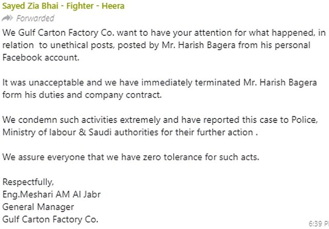 5619 Harish Banegra arrested for an anti-Islamic post on Facebook 03