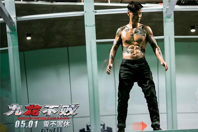 Zhang Jin Invincible Dragon