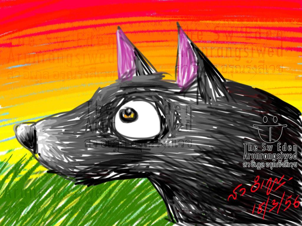 หมา น้องหมา สุนัขวาดใน iPad