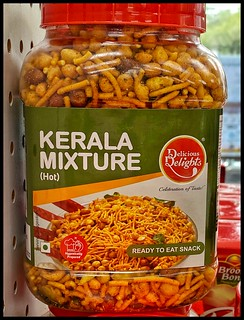 Kairali Foods, Grocery & Catering 777 Milwaukee Ave, Glenview, IL 60025 (847) 729-2100