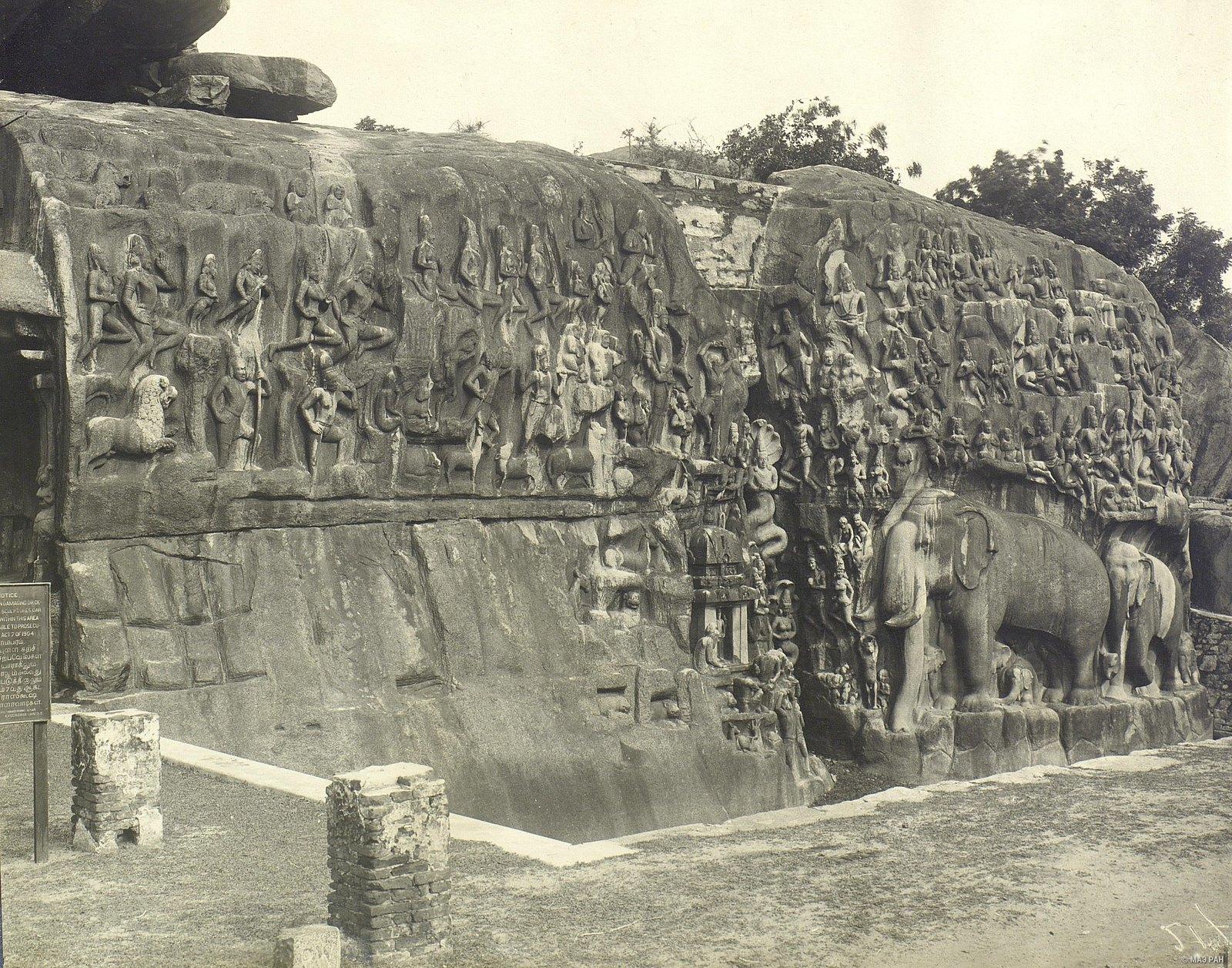 Мамаллапур (скала с рельефными изображениями)