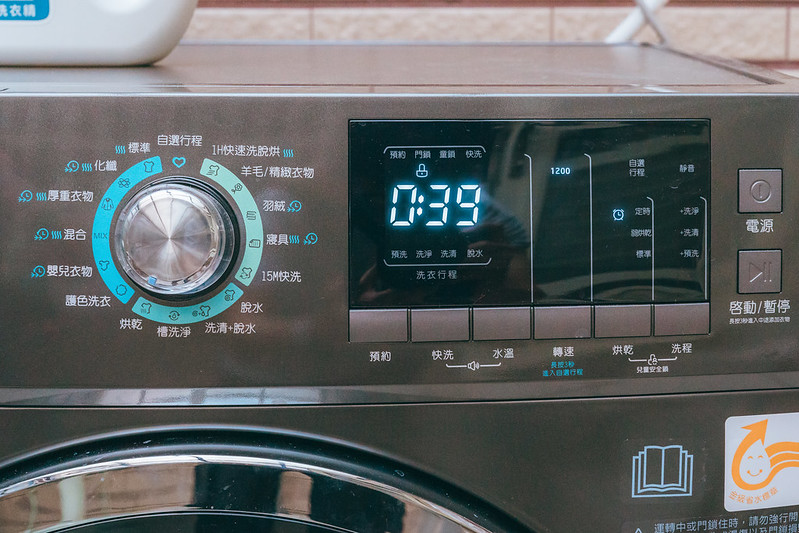 大同洗衣機