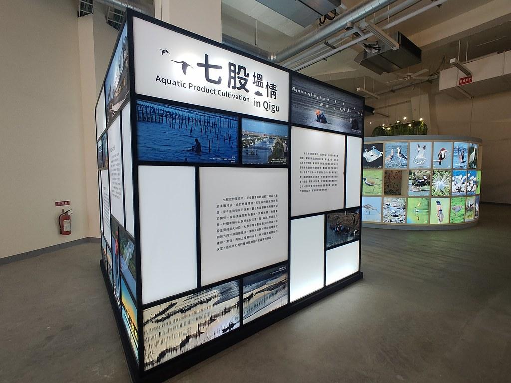 北門遊客中心 (23)