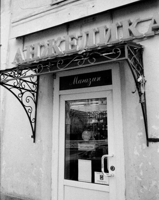 Ankelika Magazin
