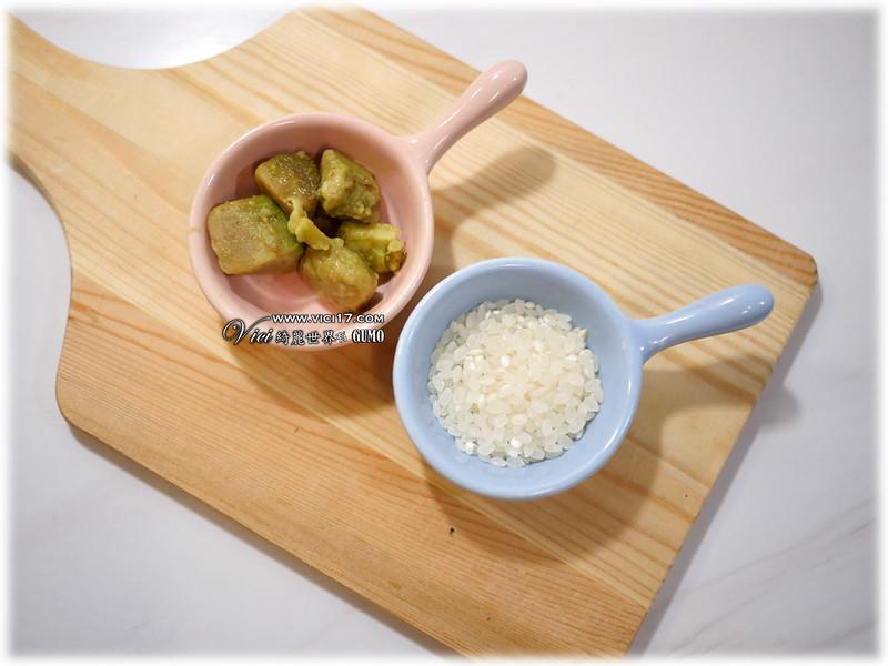 酪梨米漿001