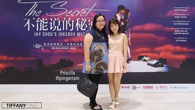 The Secret Musical Tiffany Yong